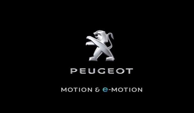 Peugeot се електрифицира и променя слогана си