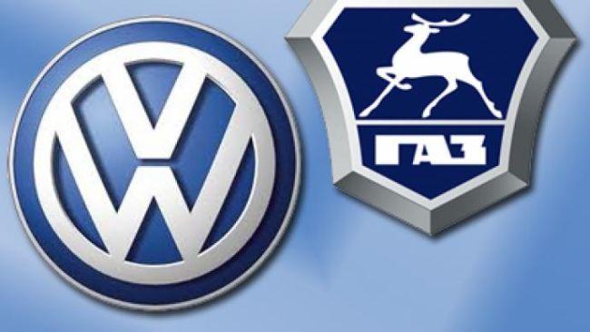 Какво спира VW да купи дял от ГАЗ?