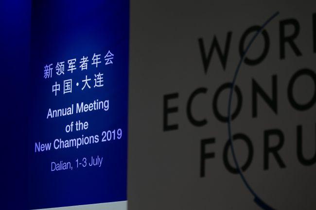 Индустрия 4.0: Groupе Renault с признание от световния икономически форум