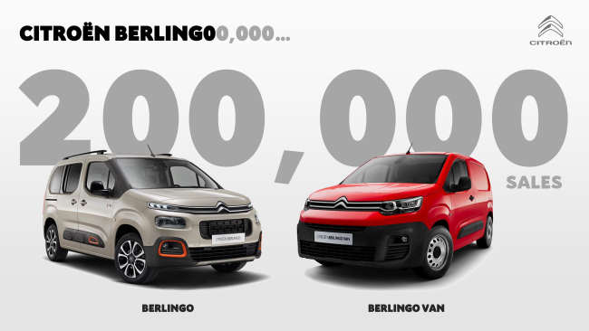 Citroën Berlingo с над 200 000 продажби