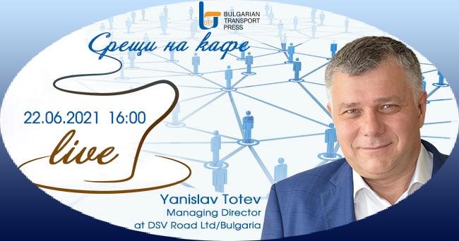 Янислав Тотев в СРЕЩИ НА КАФЕ на 22 юни